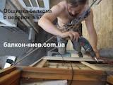 Строительные работы,  Строительные работы, проекты Сварочные работы, цена 450 Грн., Фото