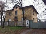 Будинки, господарства Київ, ціна 112000000 Грн., Фото