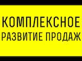 Ділові контакти,  Реклама Інше, Фото