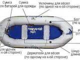 Човни для рибалки, ціна 3100 Грн., Фото