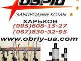 Інструмент і техніка Печі і термоустаткування, ціна 4750 Грн., Фото