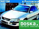 Opel Omega, ціна 7210000 Грн., Фото