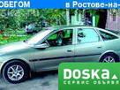 Opel Vectra, ціна 7220000 Грн., Фото