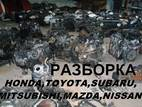 Запчастини і аксесуари,  Mitsubishi Інші, Фото