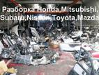 Запчасти и аксессуары,  Mitsubishi Другие, Фото