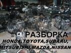 Запчастини і аксесуари,  Nissan Інші, Фото