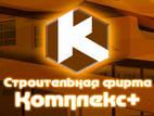 Будівельні роботи,  Будівельні роботи Супровід і нагляд, Фото