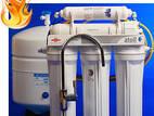 Бытовая техника,  Уход за водой и воздухом Фильтры и очистители воды, цена 2560 Грн., Фото