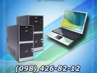 Комп'ютери, оргтехніка,  Ремонт і обслуговування Налагодження та оптимізація комп'ютерів, ціна 150 Грн., Фото