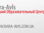 Курсы, образование,  Языковые курсы Испанский, цена 80 Грн., Фото