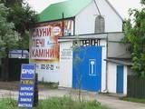Ремонт и запчасти Тормозная система, ремонт, цена 40 Грн., Фото