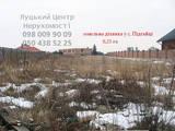 Земля і ділянки Волинська область, ціна 320000 Грн., Фото