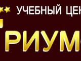 Курси, освіта Курси з манікюру, педикюру, ціна 1500 Грн., Фото