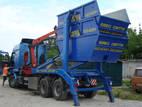 Перевезення вантажів і людей Великогабаритні вантажоперевезення, ціна 14 Грн., Фото