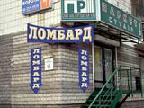 Помещения,  Магазины Киев, цена 6000 Грн./мес., Фото