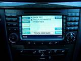 Запчасти и аксессуары,  Mercedes C280, цена 1455 Грн., Фото