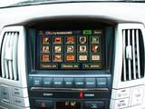 Запчастини і аксесуари,  Lexus GS, ціна 1255 Грн., Фото