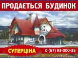 Дома, хозяйства Житомирская область, цена 3500000 Грн., Фото