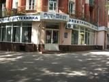 Помещения,  Подвалы и полуподвалы Донецкая область, цена 200000 Грн., Фото