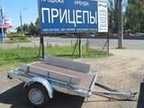 Інше ... Причепи і трейлери, ціна 12600 Грн., Фото