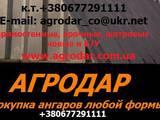 Приміщення,  Ангари АР Крим, Фото