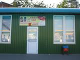 Приміщення,  Магазини Хмельницька область, ціна 88000 Грн., Фото