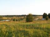 Земля і ділянки Інше, ціна 49 Грн., Фото