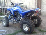 Квадроциклы Yamaha, цена 37500 Грн., Фото