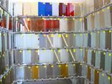 Будматеріали Скло, ціна 79 Грн., Фото
