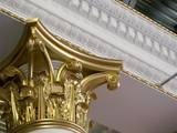 Будматеріали Декоративні елементи, ціна 10 Грн., Фото