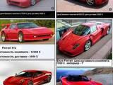Легковые авто Эксклюзивные автомашины, цена 80000 Грн., Фото