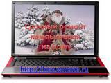 Комп'ютери, оргтехніка,  Ремонт і обслуговування Ревізія безпеки і установка антивірусів, Фото