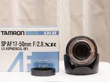 Фото и оптика Объективы, цена 2400 Грн., Фото