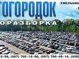 Запчастини і аксесуари,  BMW 520, ціна 1000 Грн., Фото