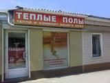Інструмент і техніка Опалювальне обладнання, Фото