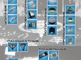 Інструмент і техніка Освітлення, звукова апаратура й установки, ціна 150 Грн., Фото