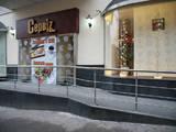 Приміщення,  Ресторани, кафе, їдальні Київ, ціна 75 Грн./мес., Фото