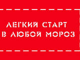 Ремонт та запчастини Технічне обслуговування, ціна 1500 Грн., Фото