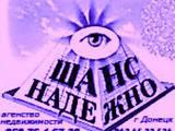 Квартиры Донецкая область, цена 1200 Грн./мес., Фото