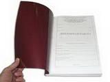Курси, освіта,  Курсові, реферати, дипломи Курсові, ціна 10 Грн., Фото