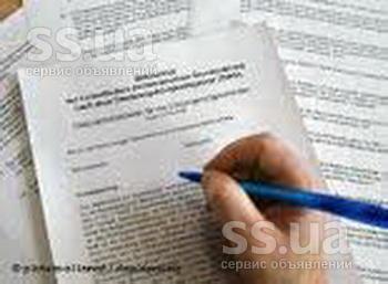 https://i.ss.ua/images/2012-02-07/1808/VnUJG05g/work-texts-translations-spelling-and-imposition-1.800.jpg