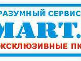 Комп'ютери, оргтехніка,  Ремонт і обслуговування Ревізія безпеки і установка антивірусів, ціна 30 Грн., Фото
