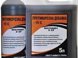 Будматеріали Хімічна сировина, ціна 1 Грн., Фото