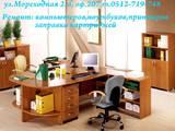 Компьютеры, оргтехника,  Ремонт и обслуживание Настройка и оптимизация компьютеров, цена 50 Грн., Фото