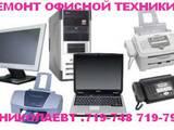 Комп'ютери, оргтехніка,  Принтери Лазерні принтери, ціна 60 Грн., Фото