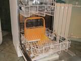 Побутова техніка,  Кухонная техника Посудомоечные машины, ціна 1650 Грн., Фото