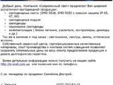 Стройматериалы Электричество, цена 40 Грн., Фото