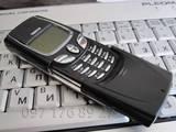 Мобільні телефони,  Nokia 8850, ціна 500 Грн., Фото