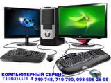 Комп'ютери, оргтехніка,  Ремонт і обслуговування Налагодження та оптимізація комп'ютерів, ціна 50 Грн., Фото