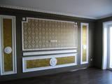 Квартири Донецька область, ціна 304000 Грн., Фото